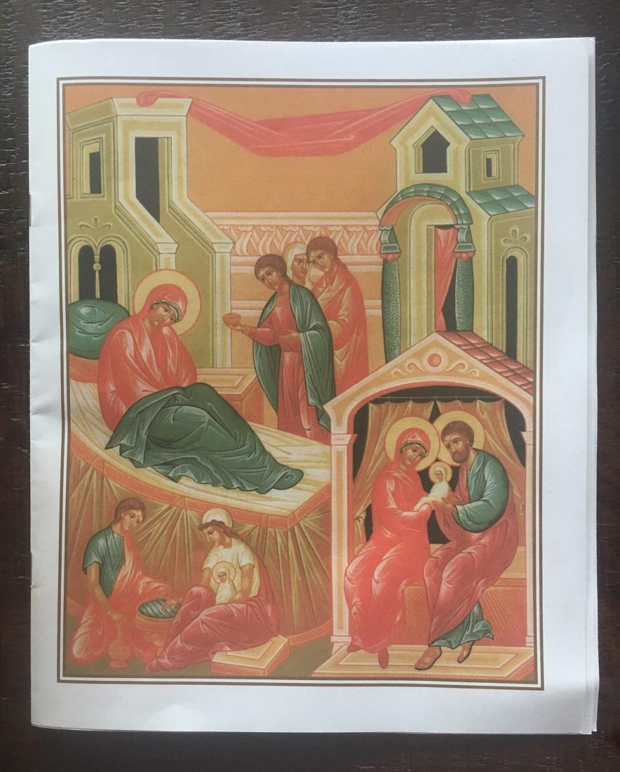 nativity-of-theotokos